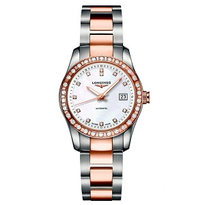 Longines ladies' watch with steel and rose gold bracelet